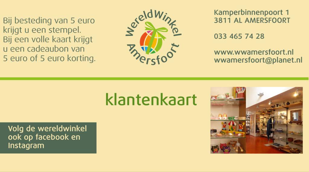 Wereldwinkel, Fairtrade, Klantenkaart